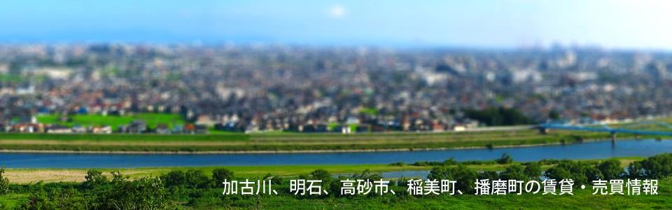 加古川の風景